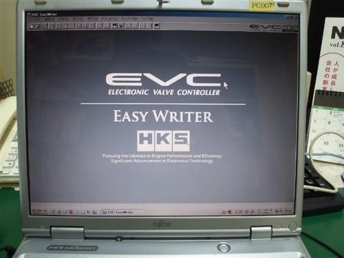 Evc5_3